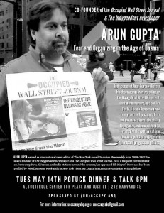arun-gupta-flyer